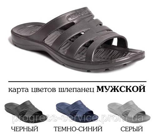 Шлепанцы мужские, опт, арт. КРАБИК НОВЫЙ