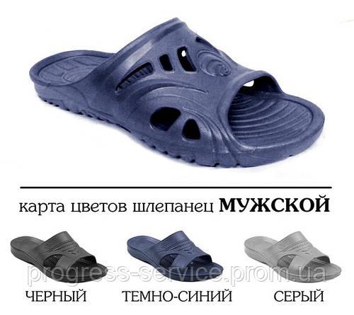 Шлепанцы мужские, опт, арт. 209