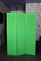 Косметологическая ширма-жалюзи, зеленая 3 секции