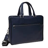 Чоловіча шкіряна сумка Ricco Grande 1L961-blue
