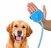 Перчатка для мойки животных Pet washer / Щетка душ для собак, кошек, фото 5