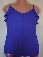 Жіноча блуза - майка Atmosphere, літня з жатого атласу, великий розмір 52/54, фото 1
