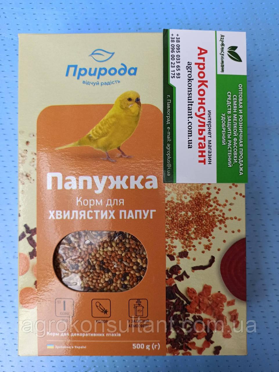 """Корм """"Папужка. Йод + колор  """", 500 г - полноценный витаминизированный корм для волнистых попугаев"""