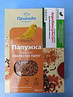 """Корм """"Папужка.Енергія"""", 500 м - повноцінний вітамінізований корм для хвилястих папуг"""