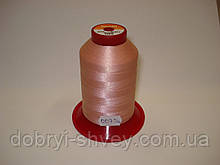 Нитка AMANN Serafil №120/2 5000м.col 0075 розовый