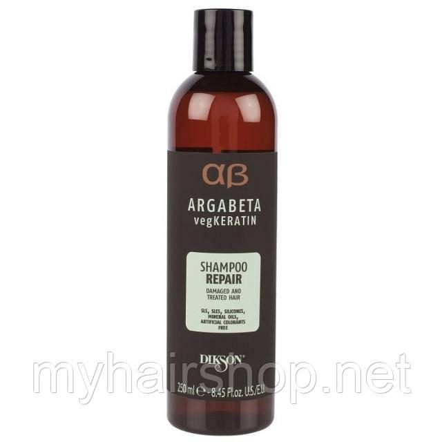 Шампунь для восстановления волос Dikson ArgaBeta vegKeratin Repair 250 мл
