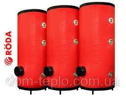 Буферная емкость Roda RBDS 1500 л 2 теплообменника