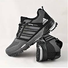 Кроссовки мужские серые в стиле Adidas (адидас) из текстиля. Кросівки чоловічі сірі