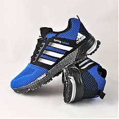 Кроссовки мужские синие в стиле Adidas (адидас) из текстиля. Кросівки чоловічі сині
