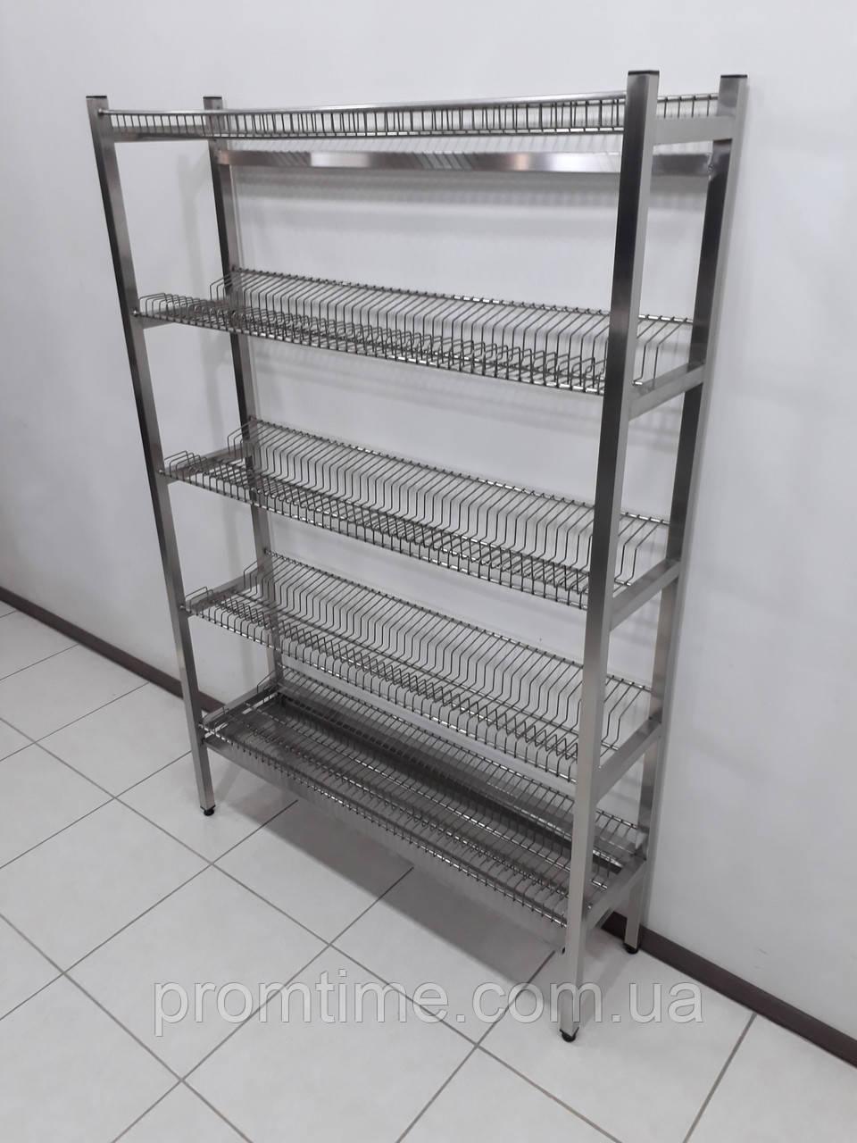 Стеллаж для сушки посуды 1200х320х1800