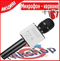 Беспроводной микрофон - караоке bluetooth Q9