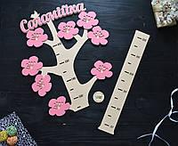 Детский ростомер из дерева, именной ростомер для девочки, ростомер с цветочками Соломия