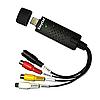 Регистратор Easy cap 1ch ART 0941 для видеонаблюдения, фото 2