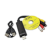 Регистратор Easy cap 1ch ART 0941 для видеонаблюдения, фото 3