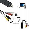 Регистратор Easy cap 1ch ART 0941 для видеонаблюдения, фото 5