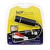 Регистратор Easy cap 1ch ART 0941 для видеонаблюдения, фото 7