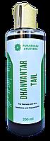 Дханвантарам таил, омоложение, баланс нервной системы, 200 мл