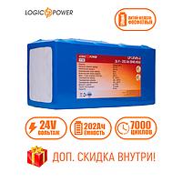 Литиевый аккумулятор для ибп,машины, мопеда и др. LP LiFePo-4 24 V - 202 Ah (BMS 80A)