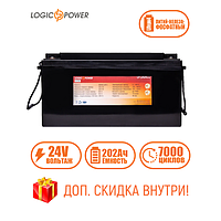 Аккумулятор для ИБП Литий железо-фосфатный LP LiFePo-4 24 V - 202 Ah (BMS 80A) пластик