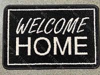 """Коврик придверный """"Welcom home"""" 600х400 мм черный, фото 1"""