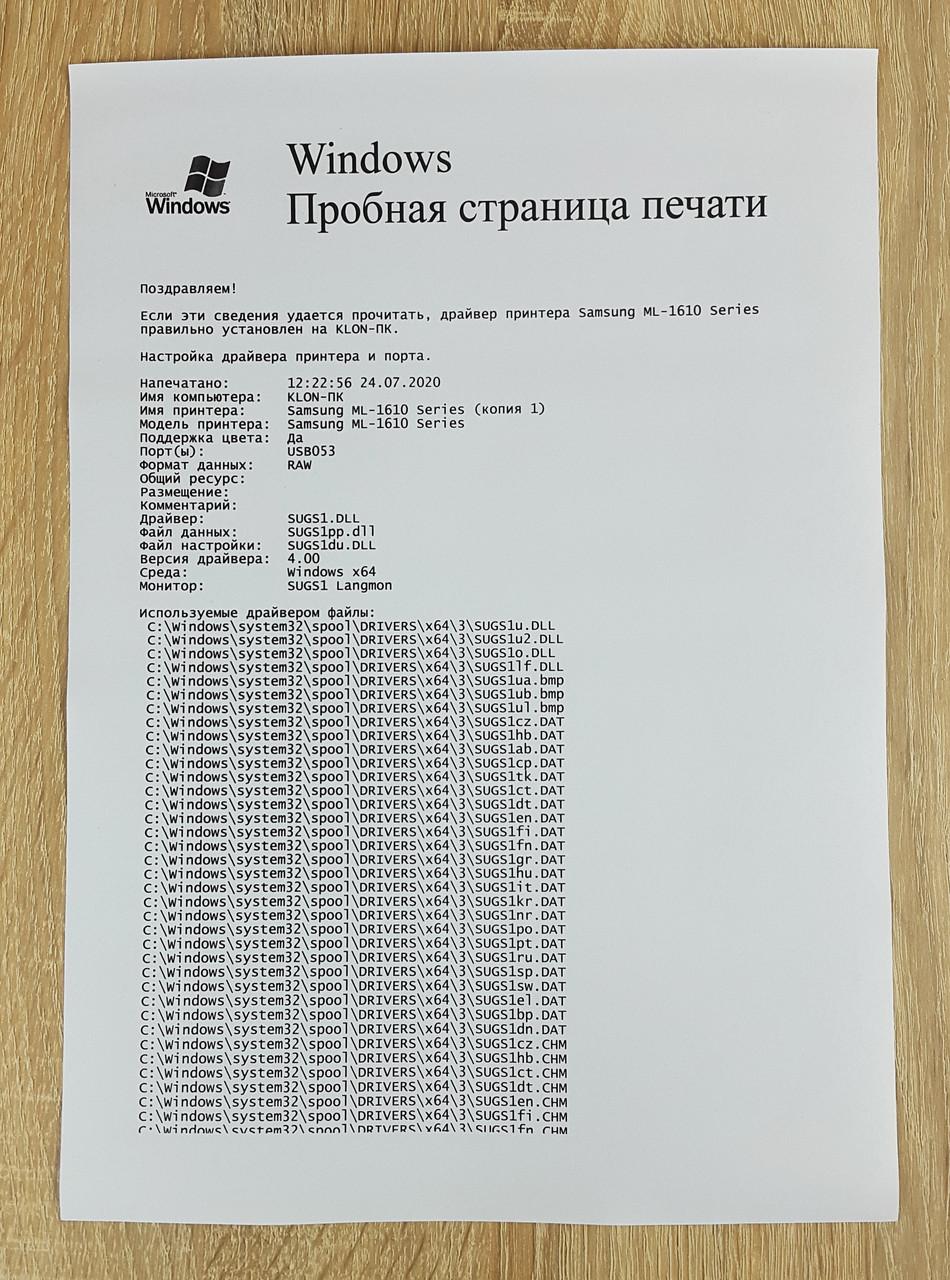 Samsung ML-1615 7