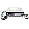 Автомагнитола MP3 3881 ISO 1DIN с сенсорным дисплеем, фото 5