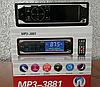 Автомагнитола MP3 3881 ISO 1DIN с сенсорным дисплеем, фото 9