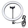 Кольцевая светодиодная лампа LED Ring 26см Fill Light, фото 4
