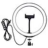 Кольцевая светодиодная лампа LED Ring 26см Fill Light, фото 5