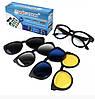 Очки солнцезащитные антибликовые Magic Vision 5 в 1 / Универсальные солнцезащитные очки, фото 2