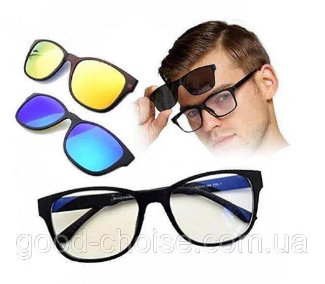 Очки солнцезащитные антибликовые Magic Vision 5 в 1 / Универсальные солнцезащитные очки