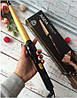 Конусная плойка Rozia HR 713 Золотисто-черный, фото 8