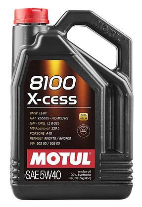 Моторное масло Motull 8100 X-Cess 5W-40 5л