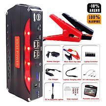 Пуско-зарядное устройство 10000 мА/ч + Power Bank + LED  фонарь 5Вт  HIGH-POWER