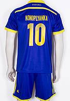 Детская (6-16 лет)футбольная форма''Ярмоленко'',''Коноплянка'' - сборной Украины (2014/2015) - синяя, гостевая