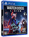 Watch Dogs Legion [Blu-Ray диск] (PlayStation) - 29.10.2020 Предзаказ, фото 2