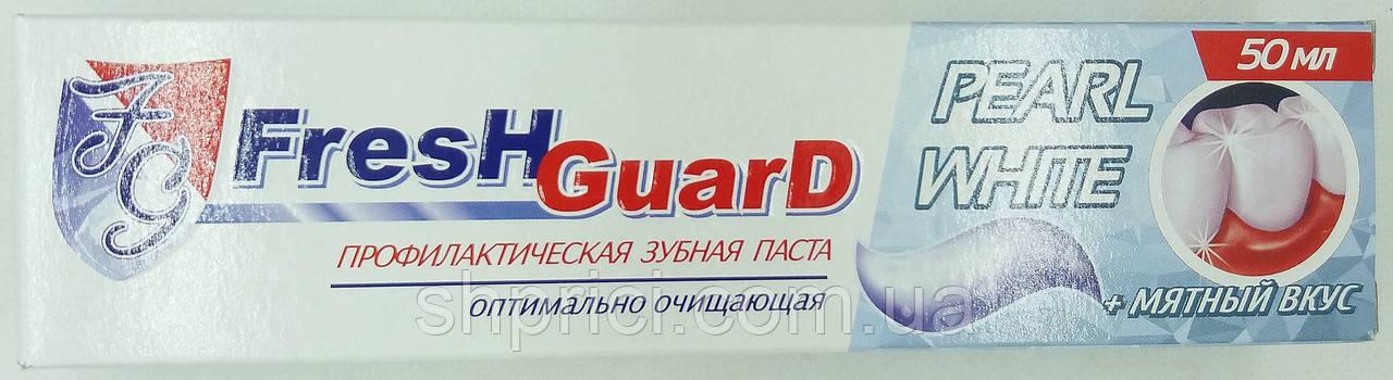 Зубная паста FresH GuarD Pearl White, 50 мл