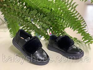Туфли для девочки Сказка р-ры 25-30  ТД-133