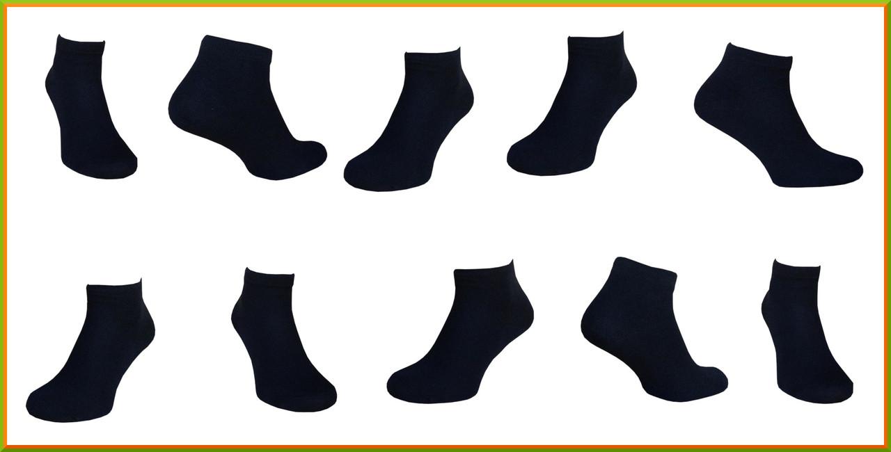 Шкарпетки спортивні чоловічі SOI р. 27 (41-42) чорний