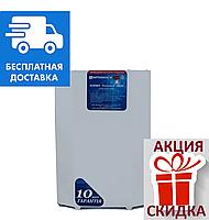Стабилизатор напряжения NORMA Exclusive 20000, симисторный стабилизатор для коттеджа, стабилизатор НОРМА