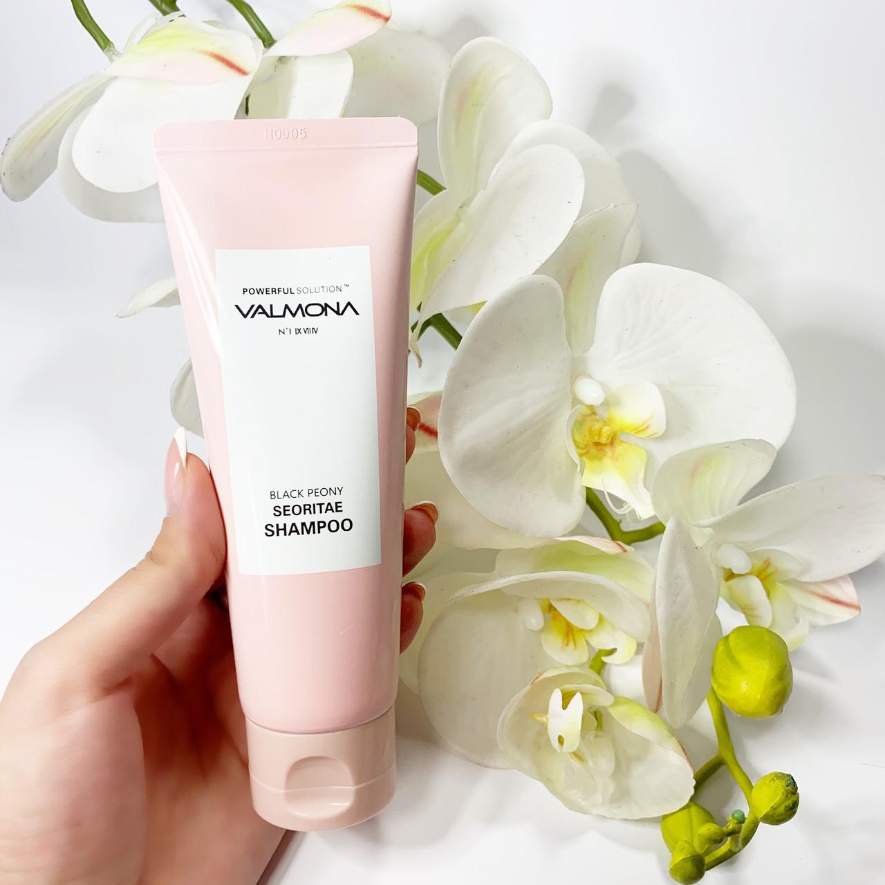 Шампунь для волосся ЧОРНИЙ ПІВОНІЯ/БОБИ Powerful Solution Black Peony Seoritae Shampoo, 100 мл Valmona
