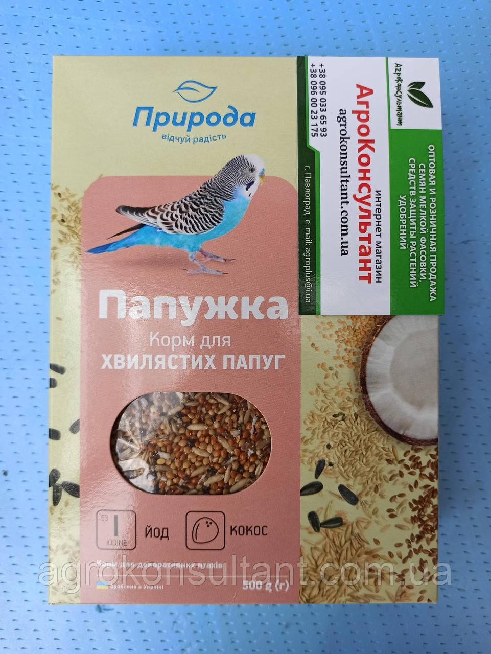 """Корм """"Папужка. Йод + кокос"""", 500 м - повноцінний вітамінізований корм для хвилястих папуг"""