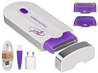 Эпилятор женский Yes Finishing Touch Оригинал для лица и тела безболезненный с датчиком прикосновения триммер
