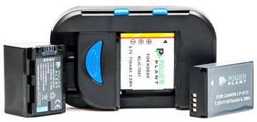 Универсальное з/у PowerPlant для всех типов аккумуляторов + 2 AA/ BM-001, фото 2