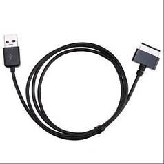 Кабель PowerPlant USB 2.0 AM - Asus special 2m