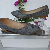 Туфли-балетки женские красивые серые