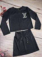 Детский костюм для девочки от производителя, школа 2020. Хмельницкий(122.128.134.140.146)