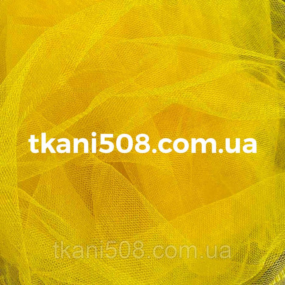 Еврофатин (жёлтый)(31) (Хаял )