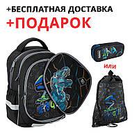Рюкзак ортопедический Kite Education 700 Dino and skate, для мальчиков, черный (K20-700M(2p)-3)