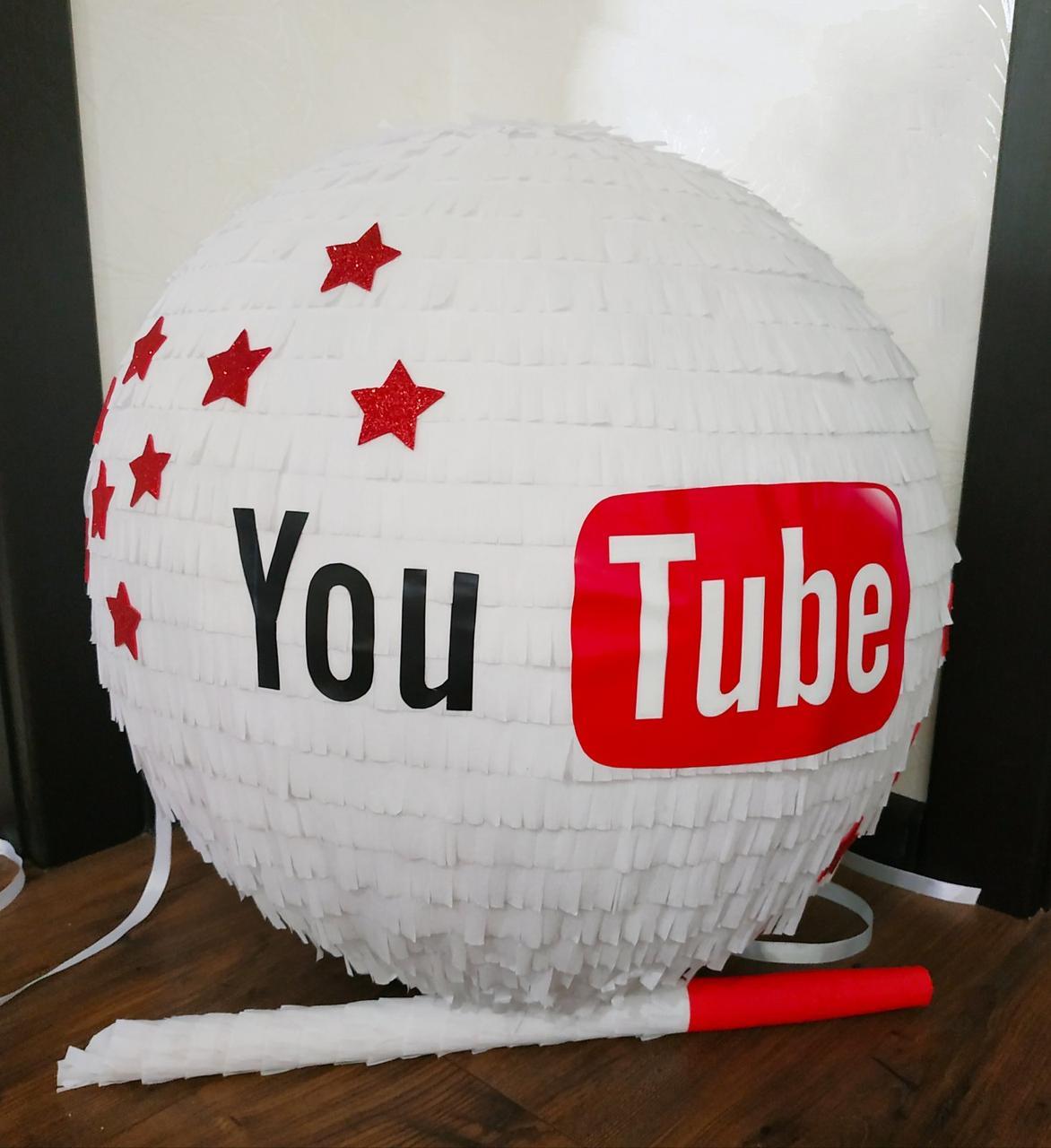 Пиньята - День рождение у ребенка You Tube Ютюб  г. Одесса
